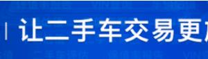 2020年3月中国汽车保值率:疫情导致供应减少 二...