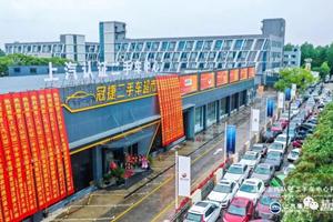 """""""官方认证""""成买二手车细分市场 国货之光""""上汽汽车""""上海领跑"""